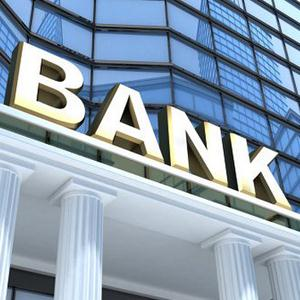 Банки Вуктыла