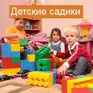 Детские сады Вуктыла