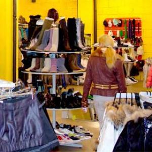 Магазины одежды и обуви Вуктыла