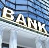 Банки в Вуктыле