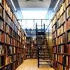 Библиотеки в Вуктыле