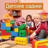 Детские сады в Вуктыле