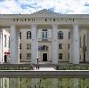 Дворцы и дома культуры в Вуктыле