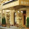 Гостиницы в Вуктыле